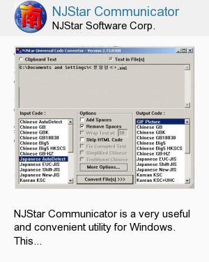 NJStar Communicator