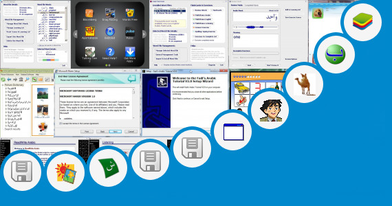 Software collection for Arabic Language For Bluestack