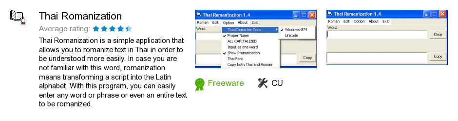 thai romanization 1.4 download free