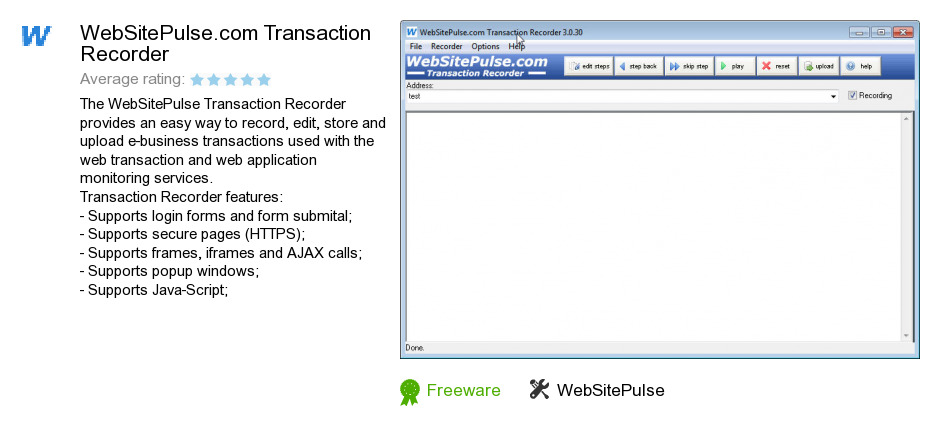 WebSitePulse.com Transaction Recorder