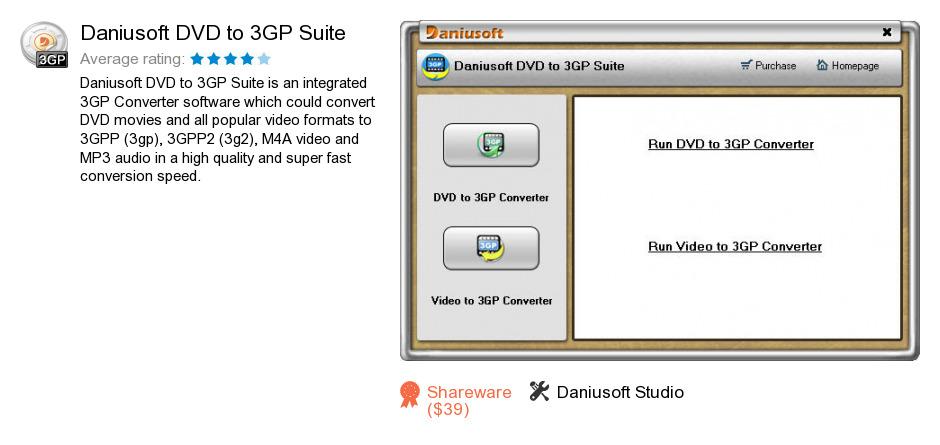 Daniusoft DVD to 3GP Suite
