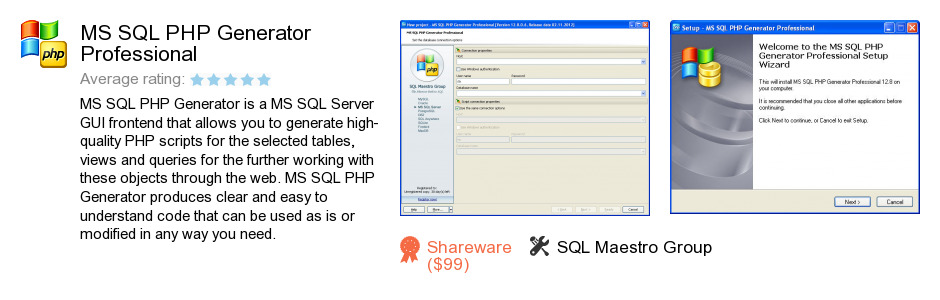 MS SQL PHP Generator Professional