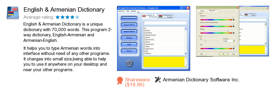 English & Armenian Dictionary