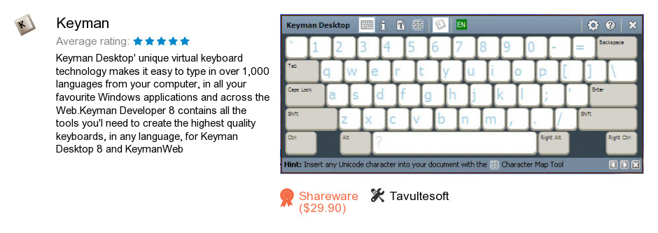 Keyman Tamil Software Free Download - unitsoftnewsoft