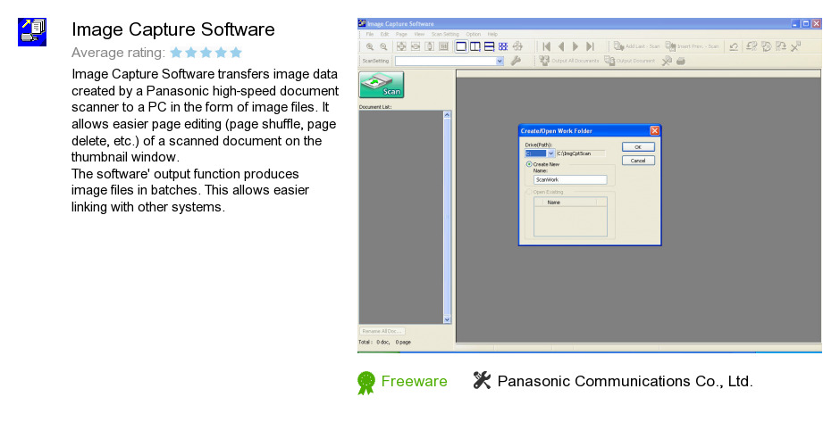 Image Capture Software