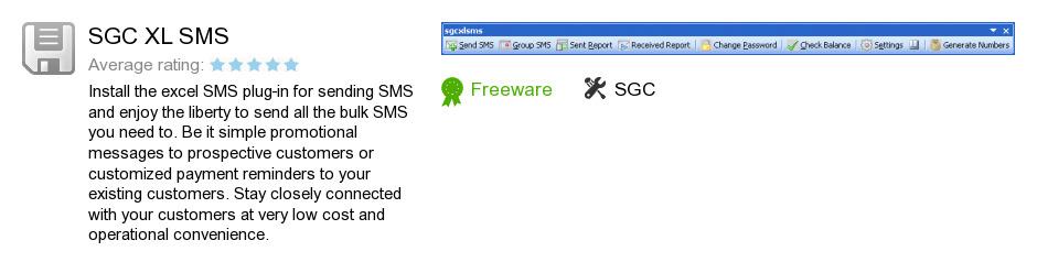 SGC XL SMS
