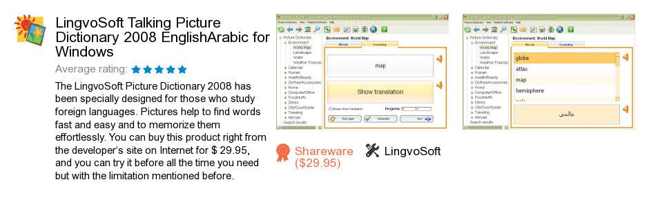 LingvoSoft Talking Picture Dictionary 2008 English<->Arabic for Windows