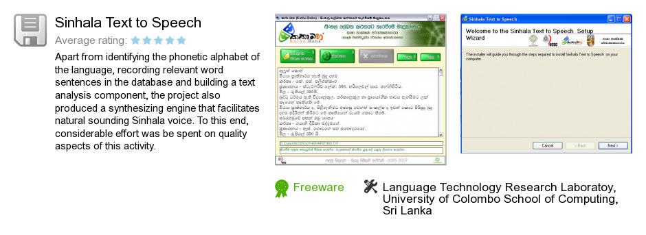 Sinhala Text to Speech