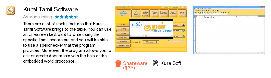 Kural Tamil Software