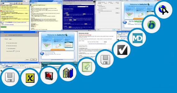 Babylon (software)