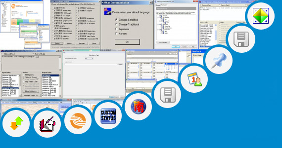 Software collection for Accenture Office Communicator
