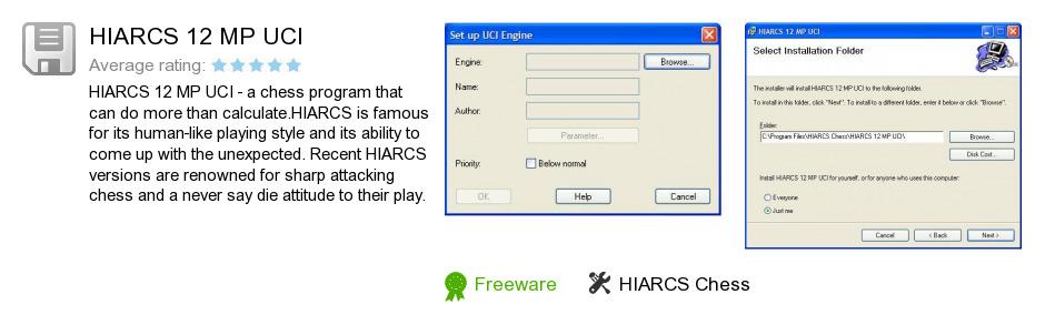 HIARCS 12 MP UCI