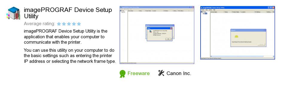 ImagePROGRAF Device Setup Utility