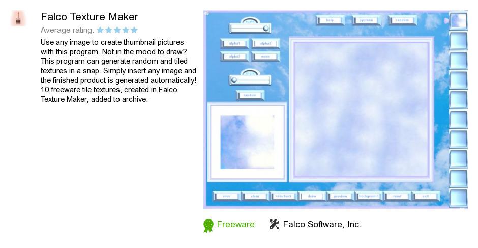 Она легка в применении и имеет удобный интерфейс wwwfalcowarecom