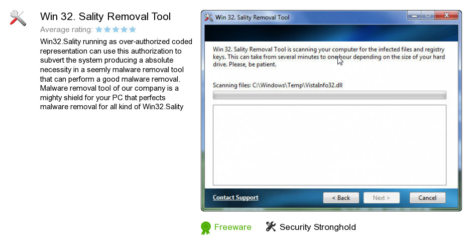 Win 32. Sality Removal Tool