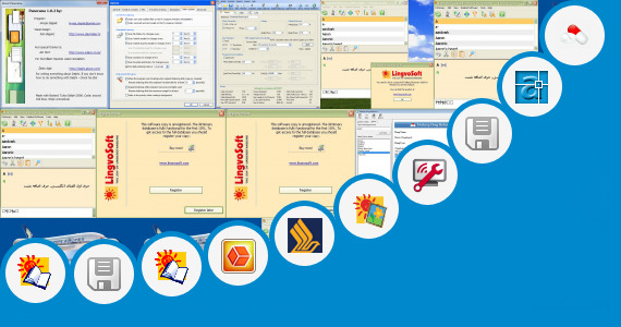 Software collection for Mechanical Desktop 2008