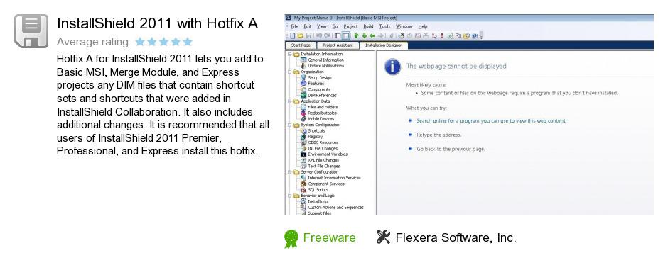 InstallShield 2011 with Hotfix A