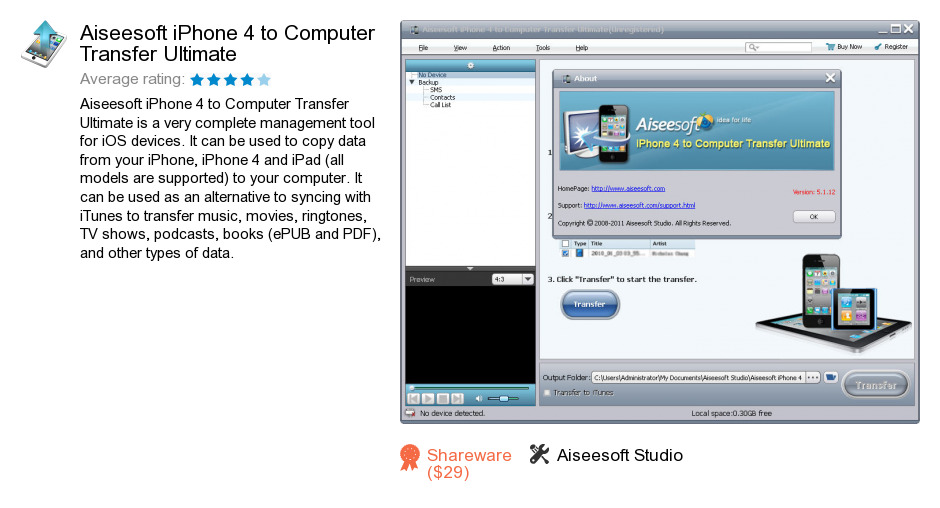 Aiseesoft iPhone 4 to Computer Transfer Ultimate