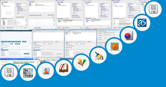 Software collection for Hebrew Root Word List
