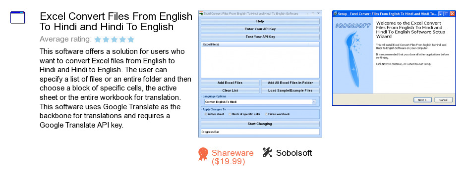 Excel Convert Files From English To Hindi and Hindi To English