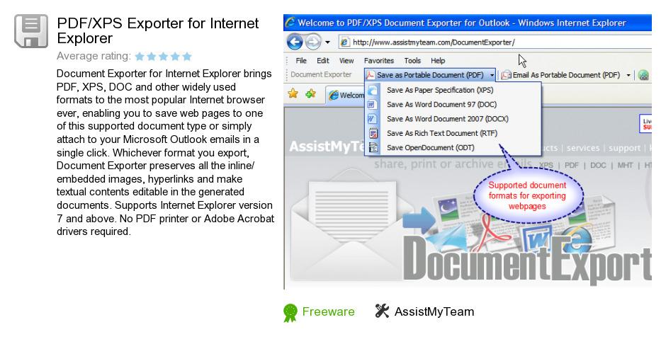 PDF/XPS Exporter for Internet Explorer