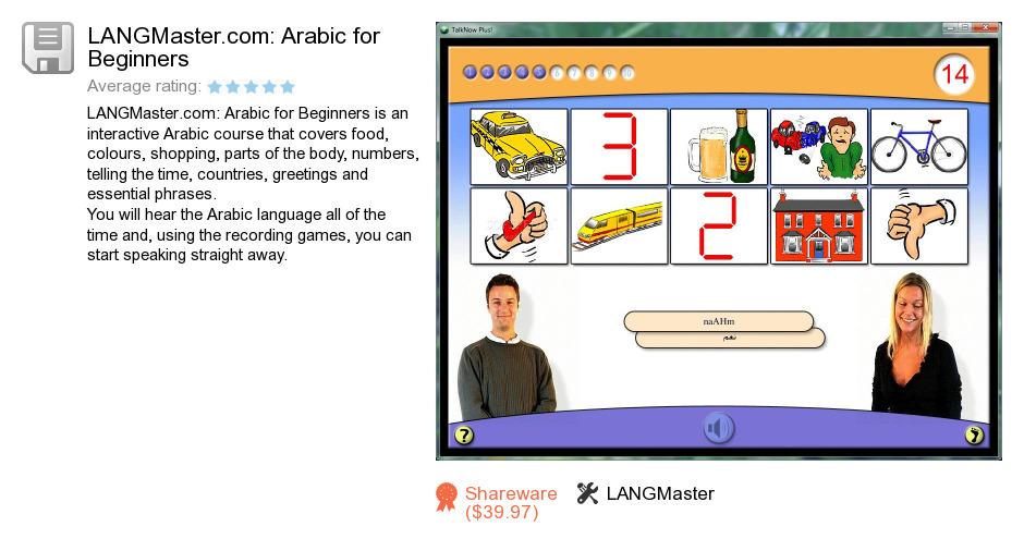 LANGMaster.com: Arabic for Beginners