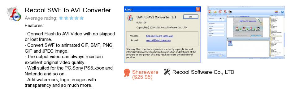 Recool SWF to AVI Converter