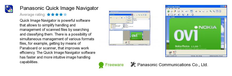 Panasonic Quick Image Navigator
