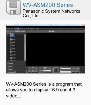 WV-ASM200 Series