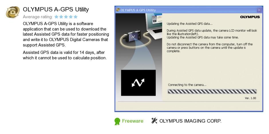 OLYMPUS A-GPS Utility