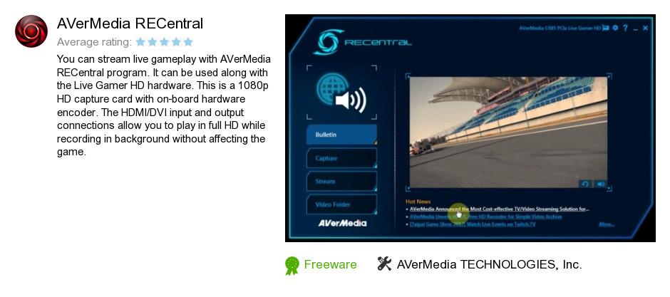 AVerMedia RECentral