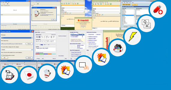Software collection for 1100 Words Flash Card To Persian