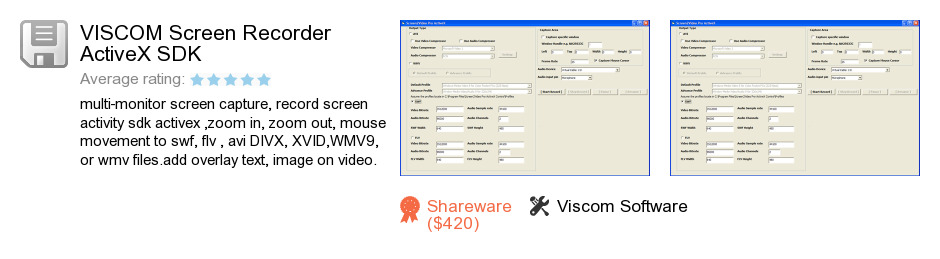 VISCOM Screen Recorder ActiveX SDK