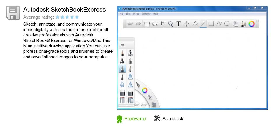 Autodesk SketchBookExpress