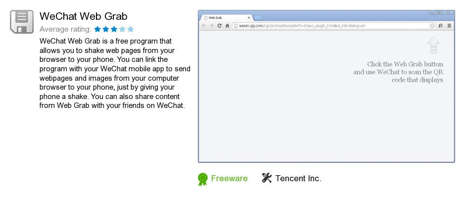 WeChat Web Grab
