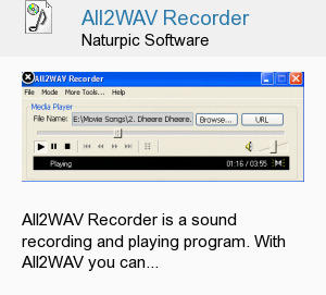 All2WAV Recorder