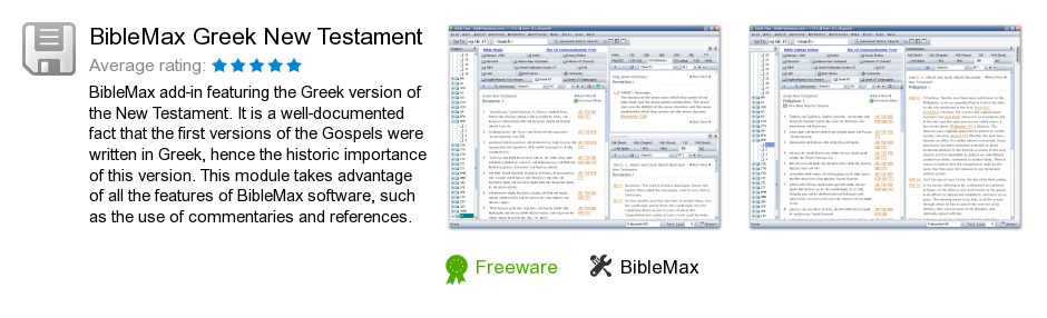 BibleMax Greek New Testament