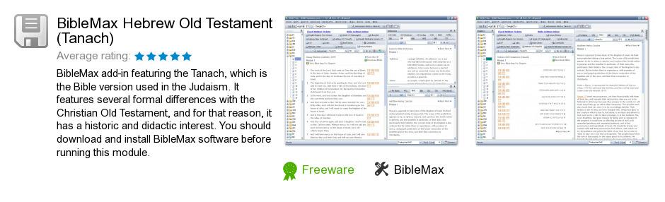 BibleMax Hebrew Old Testament (Tanach)