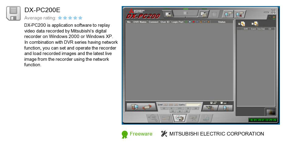 DX-PC200E