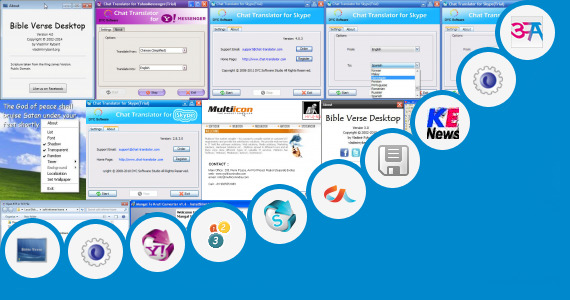 Software collection for Time Boms In Hindi