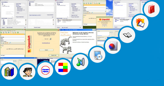 Software collection for Learning Box Uk English Software