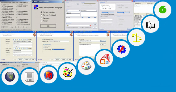 Software collection for Tbil Convertor Is An Application Software