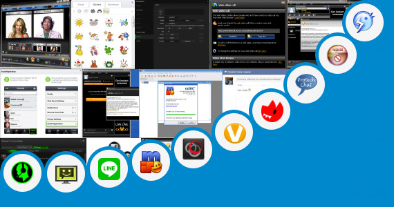 Software collection for Chat Apps Below 200kb