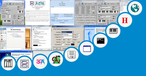 Software collection for Electronic In Hindi Language