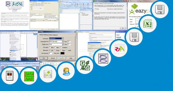 Software collection for Uc Plug In For Gujarati Language