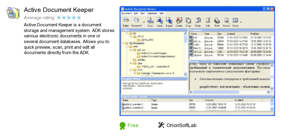 Active Document Keeper