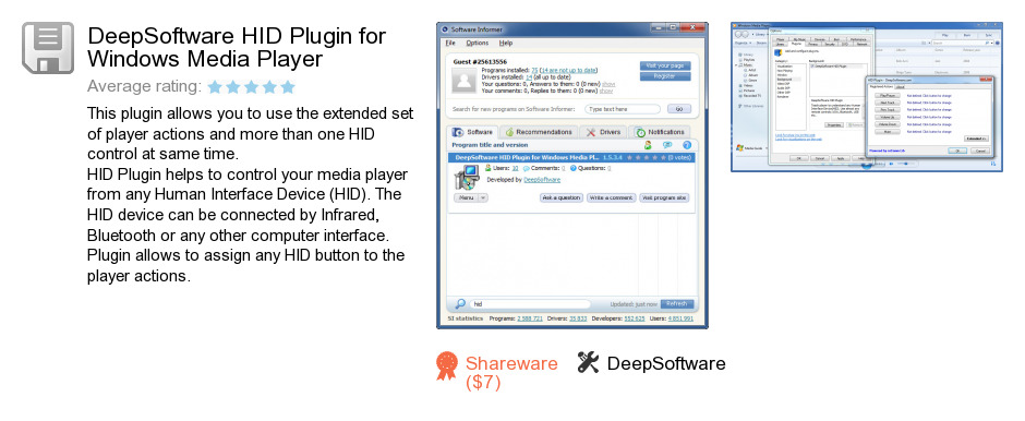 DeepSoftware HID Plugin for Windows Media Player
