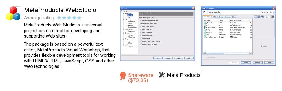 MetaProducts WebStudio