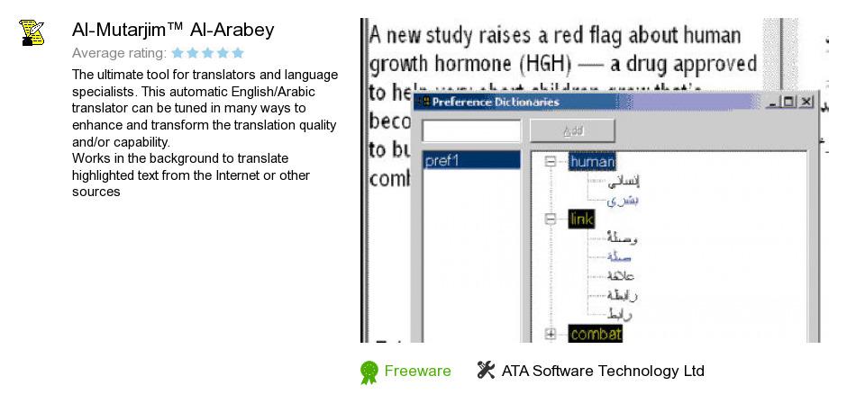 Al-Mutarjim™ Al-Arabey