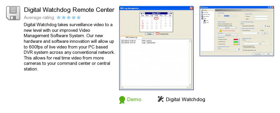 Digital Watchdog Remote Center